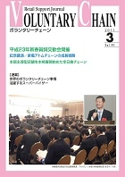 2011年3月号 vol.47