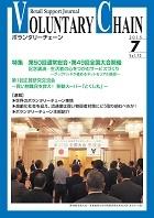 2015年7月号 vol.73