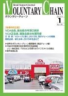 2015年1月号 vol.70
