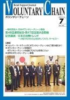 2013年7月号 vol.61
