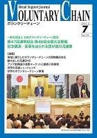 2012年7月号 vol.55
