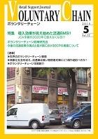 2015年5月号 vol.72