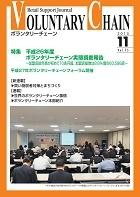2015年11月号 vol.75