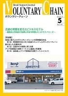 2012年5月号 vol.54