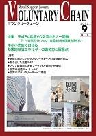 2012年9月号 vol.56
