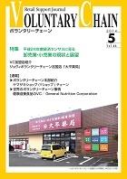 2014年5月号 vol.66