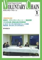 2012年1月号 vol.52